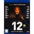 12 (Blu-ray)