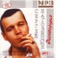 Сергей Наговицын - Дискография (MP3)