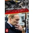 Телохранитель (4 серии, 2014)