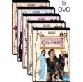 Территория красоты (60 серий, полная версия, 5 DVD)