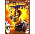 Мадагаскар / Madagascar (3 в 1)