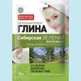 Глина косметическая Сибирская ЗЕЛЁНАЯ - 75г