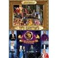 Три богатыря (мюзикл) + Золотой граммофон 2013